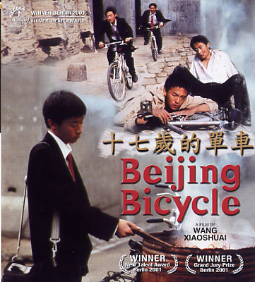 Lists of Chinese films